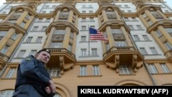 نمایی عمومی از ساختمان سفارت آمریکا در مسکو