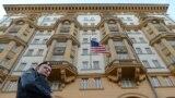 Moskwa, ABŞ-nyň ilçihanasy