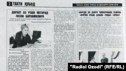 """""""Taxti Kubod"""" qəzeti"""