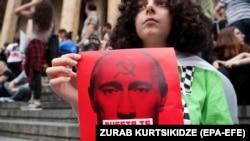 Тбилисера протестера сурт