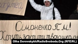 People in Donetsk protest against closure of a school with education in Ukrainian.