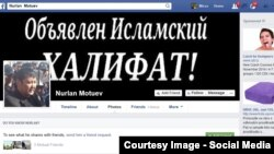Нурлан Мотуевнинг Facebookдаги саҳифаси