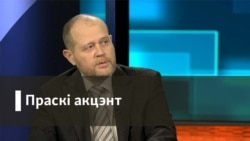 Павал Севярынец супраць Андрэя Хадановіча: літаратура, правы ЛГБТ і хрысьціянскія каштоўнасьці