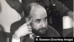 Правозащитник, советский диссидент Вячеслав Бахмин