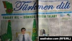 """Türkmenistanyň """"Türkmen dili"""" gazeti."""