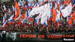 La marșul de duminică în memoria lui Boris Nemțov