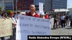 Протест 1 Мај, 2013.