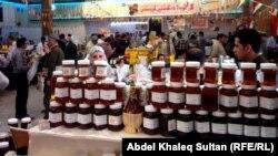 مهرجان دهوك الثاني للعسل