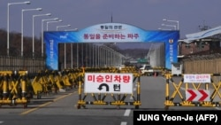 Pamje e zonës së çmilitarizuar ndërmjet dy Koreve