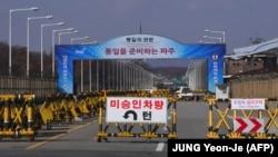 Баррикады на трассе близ демилитаризованной зоны на границе Северной и Южной Кореи. 14 ноября 2017 года.