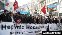 Хoҗалы фаҗигасенең 20 еллыгын искә алу чарасы, Истанбул, 26 февраль