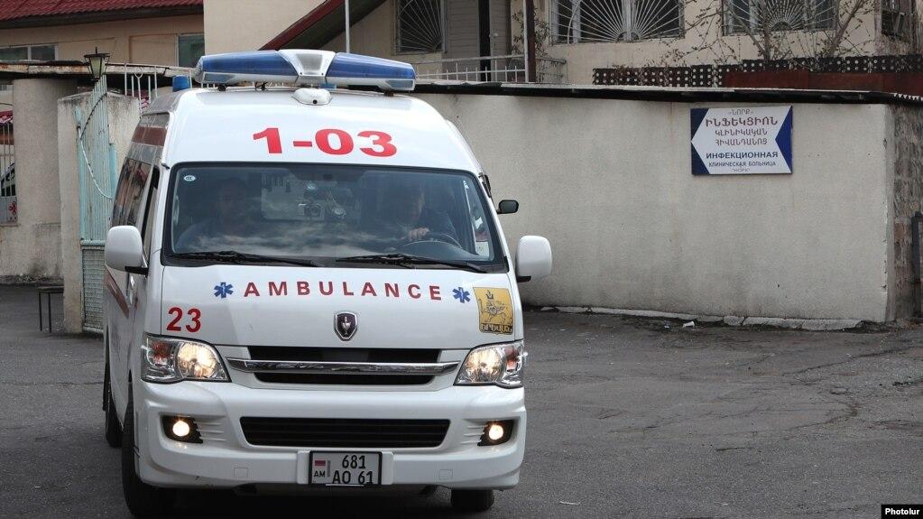 Число подтвержденных случаев коронавируса в Армении достигло 532