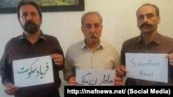 سه شهروند یارسان در کرمانشاه که لبهای خود را در اعتراض به «تبعیض» دوختند.