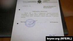 Договір оренди на виставку кримських картин у Маріуполі