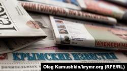 Крымская пресса. Иллюстрационное фото