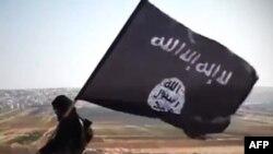 """Флаг группировки """"Исламское государство"""""""