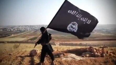 Zastava Islamske države, Irak, ilustrativna fotografija