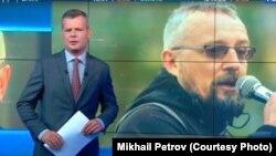 Скриншот сюжета телеканала Россия-24 о бегстве Михаила Петрова в Эстонию