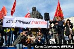 Акция против мусорного полигона в Архангельске