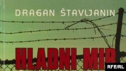 Обложка книги Драгана Штавльянина