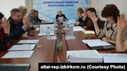 Избирательная комиссия Республики Алтай