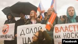 """Митинг 5 мая """"Он нам не царь"""" в Новокузнецке"""