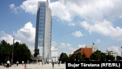 Ndërtesa e Qeverisë së Kosovës.