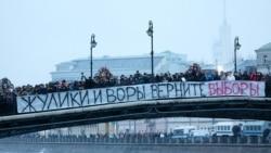 10 декабрь, Мәскәү, Сазлык мәйданы