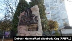Пам'ятник герою Небесної Сотні Роману Гурику на подвір'ї Прикарпатського національного університету