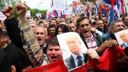 Slike ruskog predsjednika Vladimira Putina na mitingu u Banjaluci