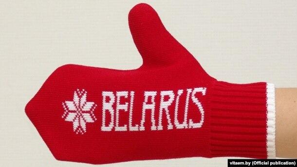 Между Украиной и Беларусью не существует неразрешимых проблем, - посол Сокол - Цензор.НЕТ 4866