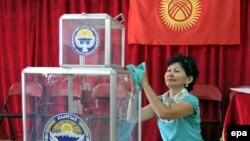 Кыргызстанда шайлоо 4-октябрда өтөт