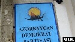 ADP öz sədrinin prezidentliyə namizədliyini irəli sürən dördüncü müxalifət partiyasıdır