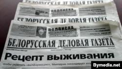 """Газета """"Белорусская Деловая газета""""."""
