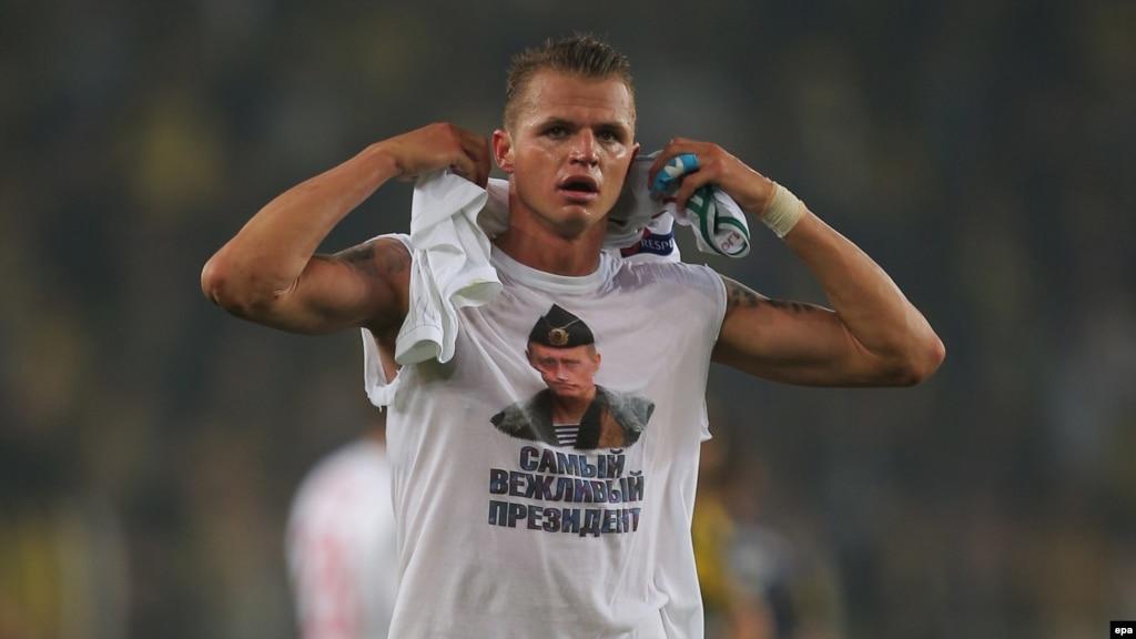 Дмитрий тарасов вконтакте официальная страница - f5a