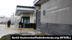 نمایی از سفارت ایالات متحده آمریکا در کییف، پایتخت اوکراین