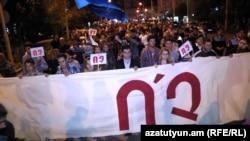 «Ոչ»-ի ուժերի՝ Գյումրiում կայացած առաջին հանրահավաքին հաջորդեց բողոքի երթը, 25-ը սեպտեմբերի, 2015թ․