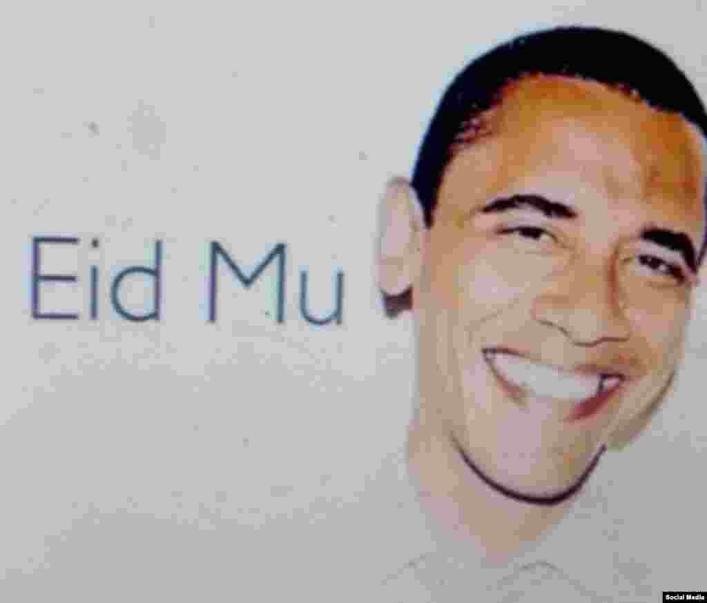"""Поздравление с праздником путем ребуса: """"Eid mubarak"""" - это """"Eid mu"""" + Барак (Обама).""""Eid mubarak"""" в переводе с арабского означает """"благословенного праздника"""", дословно - """"праздник благословен""""."""