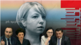 Georgia -- Anareklebi Ombudsman