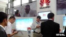 Қытайлық телекоммуникациялық Huawei компаниясының Түркіменстандағы көрмесі. Ашғабат, 9 қыркүйек 2009 жыл