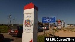 Латвийско-российская граница