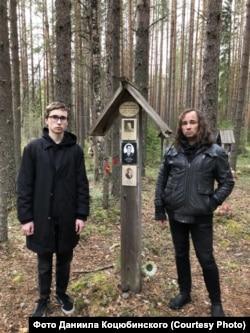Даниил Коцюбинский с сыном в Сандармохе, 2019