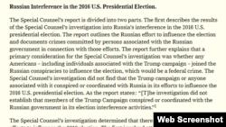 Sumarul raportului Mueller, trimis de ministrul justiției William Barr duminică, 24 martie 2019