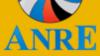 ANRE şi-a suspendat decizia de marţi privind majorarea prețurilor la carburanți