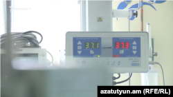 Հիվանդանոց Երևանում, արխիվ