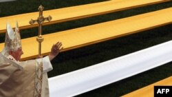 Бенедикт XVI Нью-Йорктогу визити маалында. 20-апрель 2008-жыл