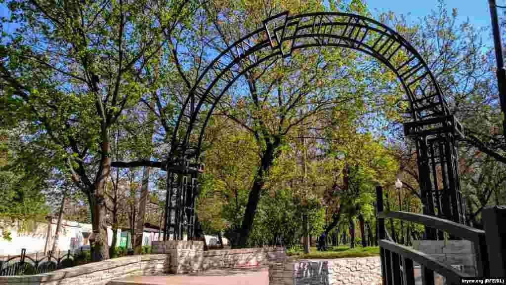 У входа в парк