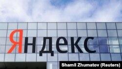 Yandex-in Moskva ofisi