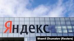 Представник «Яндекс» повідомив Reuters, що спробу злому припинили на самому початку