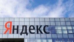 Yandex-ը փորձարկում է անվարորդ մեքենաներ